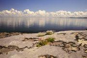 The Karst landscape of the Burren on Ireland's Atlantic Coast