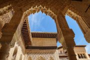 The dazzling Moorish architecture of the Alhambra, Granada