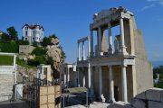 Plovdiv Roman ruins