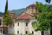 Bachkovo Monastery, Bulgaria