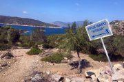 Hiking trail on Poros island
