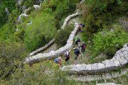 Hikers descending on the Vradeto steps