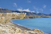 Stranden Los Escullos, der ligger lige midt imellem Rodalquilar og San José